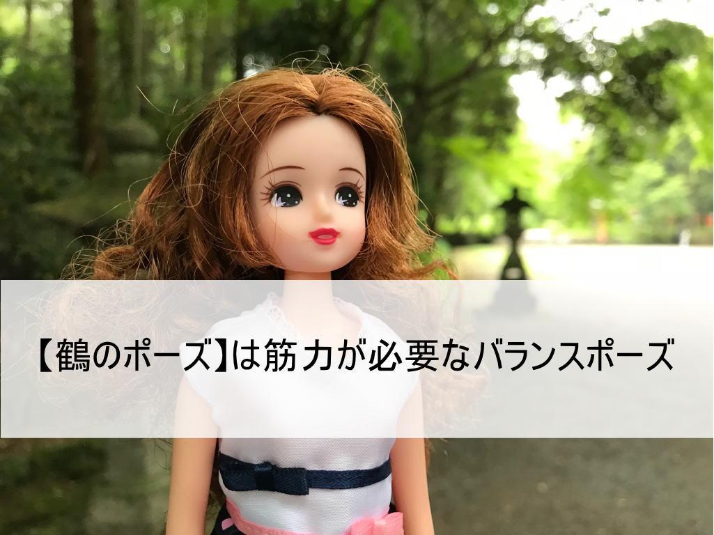バービーちゃん ピラティスヨガ